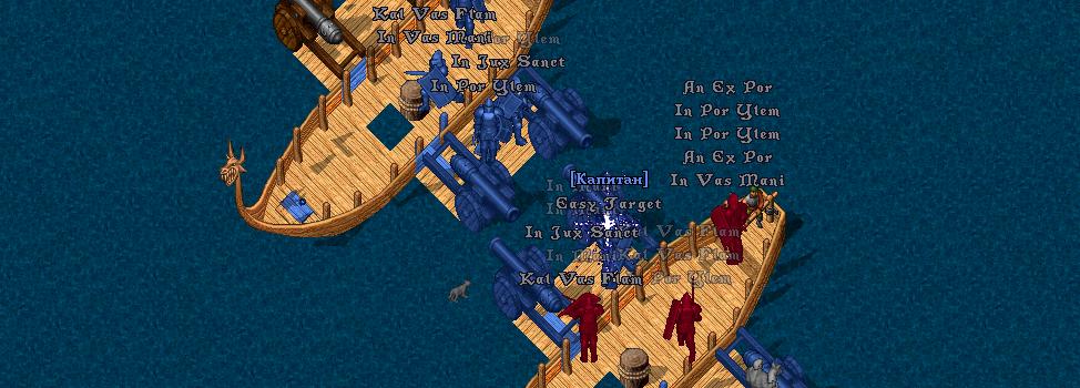 Boat War